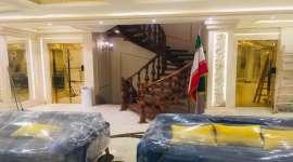 هتل دایان