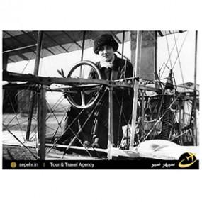 6 زنی که در صنعت هوانوردی رکورد شکستند