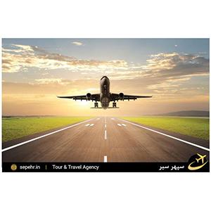 آشنایی با فرودگاه زنجان