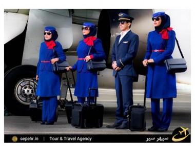 وظیفه مهماندار هواپیما