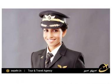 ملاقات با جوان ترین خلبان زن و فرمانده هواپیمایی بوئینگ 777